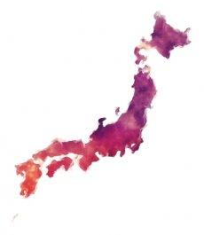Vína z Japonska